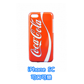 [機殼喵喵] Apple iPhone 5C i5C 手機殼 外殼 保護殼 可口可樂