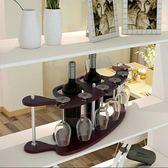 紅酒杯架 實木酒架紅酒杯架擺件創意酒瓶架紅酒杯架倒掛家用現代簡約歐式 麻吉部落