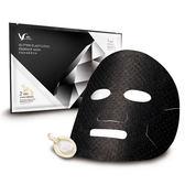 佐登妮絲 黑耀彈潤精華面膜 6片/盒  彈潤保濕抗皺面膜 磁石緊緻面膜