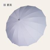 直立傘 雨傘女透明森系