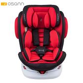 Osann Swift360 Plus 0-12歲360度旋轉多功能汽車座椅 -魔力紅 (isofix/安全帶兩用)