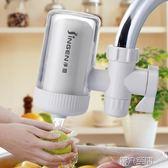 過濾器 水龍頭過濾器自來水凈水器家用非直飲機廚房凈化濾水器 第六空間 igo