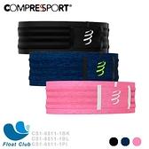 【Compressport瑞士】自由腰帶 FREE BELT 2.0 寬版越野腰帶 粉色 / 藍色 / 黑色 CS1-6511-1 原價1800元