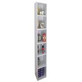 六層間隙書櫃 收納櫃 置物櫃(寬24x深30.3x高180/公分)防潮書櫃-素雅白色 MIT台灣製W246T-WH