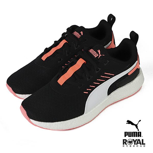 Puma Nrgy Elate 黑色 網布 休閒運動鞋 女款 NO.J0542【新竹皇家 19405703】