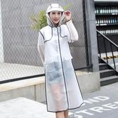 單人旅游透明雨衣 成人徒步男女式學生風格時尚風衣長款雨披  LannaS