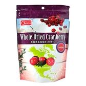 【康健生機】美麗果蔓越莓乾-200G×3包組