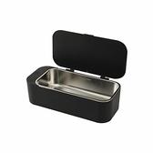 【現貨秒殺】超聲波眼鏡清洗機小型便捷清洗盒珠寶首飾手表清洗器家用眼鏡清洗盒