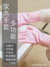 矽膠洗碗手套女家用防水廚房多功能清潔加厚洗碗神器 新年優惠