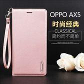 OPPO AX5 手機殼 真皮皮套 防摔 oppo A5 AX5 保護套 韓曼 全包 翻蓋 插卡 支架 手機皮套 附掛繩