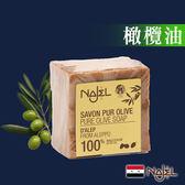 正宗NAJEL100%橄欖油阿勒坡皂200g