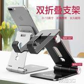 懶人支架 手機桌面支架摺疊式便攜ipad平板懶人直播手機架子 桌面簡約萬能 榮耀3c