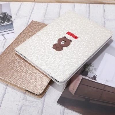 蘋果 新ipad air2 保護套 mini2/4 防摔 休眠 ipad234 皮套 5 全包 pro9.7 保護殼【美樂蒂】