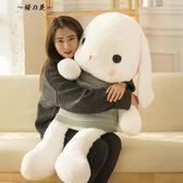 大號兔子毛絨玩具兔公仔玩偶兔寶寶萌布娃娃睡覺抱枕生日禮物女孩【櫻花本鋪】
