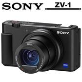 【預購】 6期零利率 SONYDSC-ZV1 數位相機 公司貨 (ZV-1)