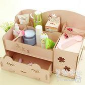居家生活木質桌面收納化妝品大抽屜式梳妝盒 BS18641 『美鞋公社』
