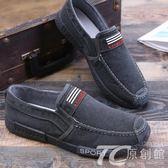 2018春季男士帆布鞋運動休閑鞋學生老北京一腳蹬懶人防滑透氣板鞋