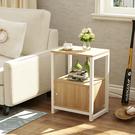 茶几簡約現代木制組裝客廳邊几邊桌小茶几鐵...