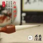 紅檀木兼毫毛筆書法練習歐楷行草書用品【君來佳選】