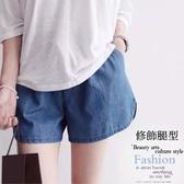*桐心媽咪.孕婦裝*【CF0085】清新休閒.孕婦休閒短褲-藍色