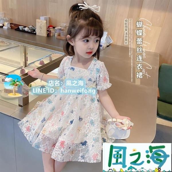兒童連身裙洋裝 女童夏裝兒童網紅洋氣蕾絲公主裙子女寶寶夏季碎花洋裝【風之海】