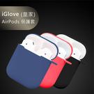 【WiWU】iGlove AirPods 矽膠保護套(皇家三入組)