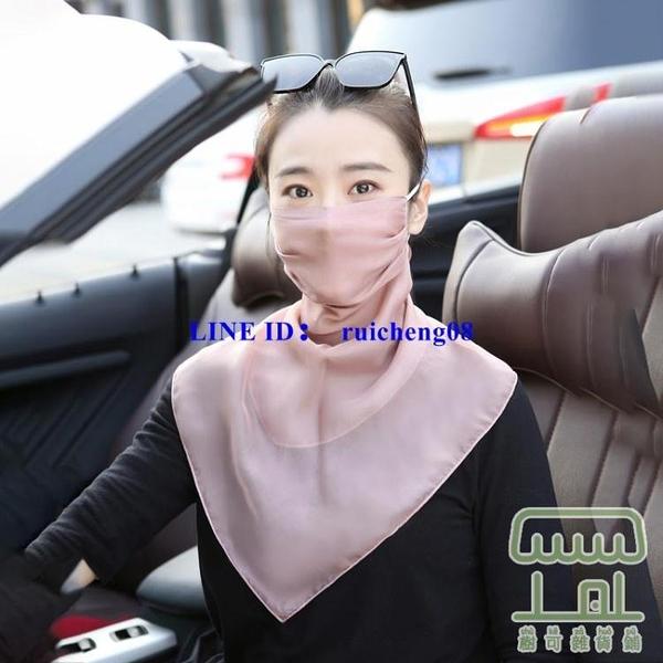 遮陽面罩 真絲透氣口罩防曬面紗護頸防紫外線遮全臉【樹可雜貨鋪】