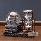 沙漏 復古水晶球沙漏計時器創意擺件酒柜客廳家居裝飾品桌面房間電視柜交換禮物-三山一舍
