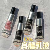 日本John's Blend 身體乳液【JB017】保濕補水 身體護膚乳 身體乳 香氛身體乳 清爽不黏膩