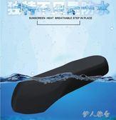 四季通用皮革助力防水防曬座墊套 JL2854『伊人雅舍』TW