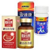 【愛之味生技】納豆膠囊60粒+安達康保健膠囊33粒-關鍵保養組