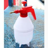 噴壺澆花噴壺氣壓式家用園藝噴霧器花卉噴水壺灑水壺園藝工具壓力噴壺伊芙莎YYS