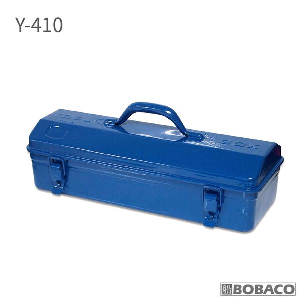 【鐵盒工具收納箱 Y-410】金屬工具箱 工具收納鐵盒 藍色收納箱 家用手提工具箱 五金工具箱