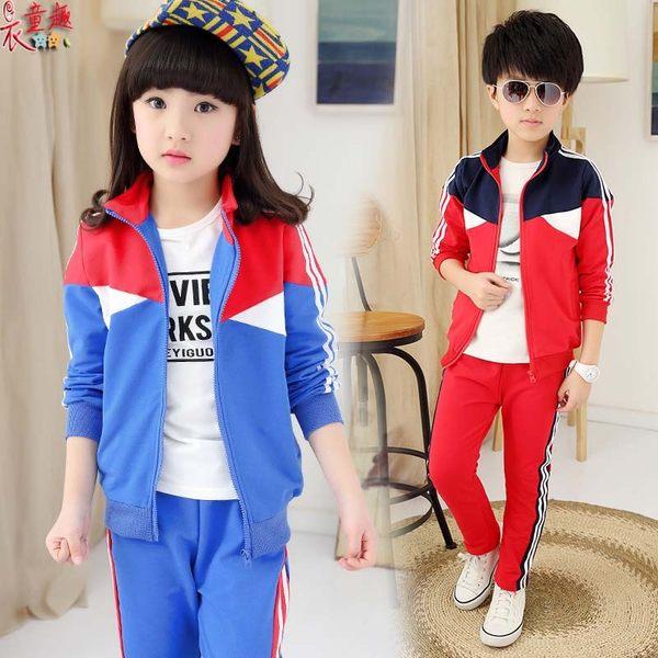 衣童趣 ♥韓版 中大男女童 新款長袖 百搭棉質上衣外套+長褲 拼接撞色運動套裝