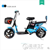 48V電動車助力電動自行車鋰電小型男女士電動電瓶車  聖誕節免運