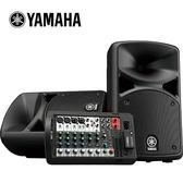 【敦煌樂器】YAMAHA Stagepas 400BT 可攜式 PA 音響系統