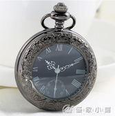 中老年禮品復古翻蓋男女石英懷表學生老人時尚掛表項鏈手表 優家小鋪