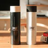 正韓黑白簡約不銹鋼保溫杯男女學生創意情侶簡約清新便攜水杯子