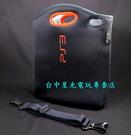 【PS3週邊 可刷卡】 PS3 薄型主機專用 SONY原廠限量主機包 收納包 主機袋 收納袋 【台中星光電玩】