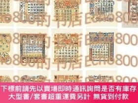 二手書博民逛書店型染カレンダー1986Serizawa罕見Keisuke Calendar for 1986Y461087 芹