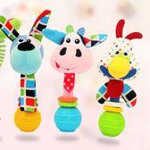 0-1歲新生兒嬰兒玩具3-6-12個月男女寶寶玩具益智手搖鈴【全館89折低價促銷】