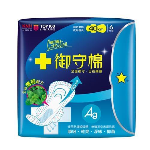 康乃馨御守棉(涼感)夜用極長衛生棉40cm X6片【愛買】