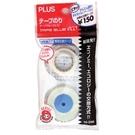 【奇奇文具】普樂士PLUS TG-310R/37-360 捲軸式雙面膠帶替帶/補充帶