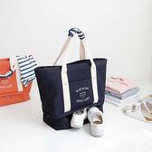 出差旅游收納折疊袋子韓國便攜單肩手提旅行帆布包可套拉桿行李箱 英雄聯盟