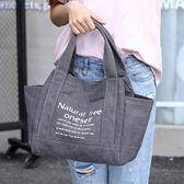帆布包 文藝范韓版時尚百搭休閑女士購物袋式 SMY11213【3c環球數位館】