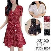 EASON SHOP(GW8113)韓版法式撞色圓波點點抓皺斜邊排釦收腰大V領短袖雪紡連身裙洋裝A字裙短裙膝上裙