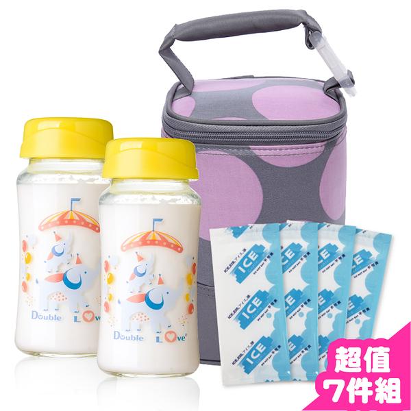 母嬰專營店 超值7件組 台灣製DL寬口玻璃儲奶瓶+冰寶+奶瓶衣+保冷袋【A10057】