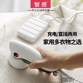 毛球修剪剃毛機去毛球器打毛器粘毛衣服除毛器家用USB充電式 110v特惠專用