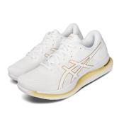 Asics 慢跑鞋 GlideRide 白 金 男鞋 全新科技 輕量省力型跑鞋 運動鞋 【PUMP306】 1011A817100