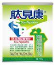 肽見康大豆胜肽營養粉 750g*維康*
